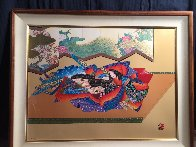 Sei Shonagon 1986 Limited Edition Print by Hisashi Otsuka - 1
