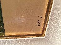 Sei Shonagon 1986 Limited Edition Print by Hisashi Otsuka - 3