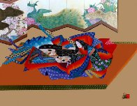 Sei Shonagon 1986 Limited Edition Print by Hisashi Otsuka - 0