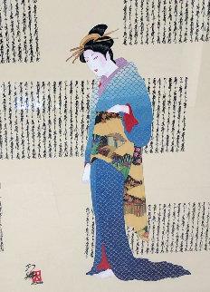 Untitled Painting 43x29 Original Painting - Hisashi Otsuka
