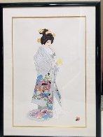 Poetic Bride 1991 Limited Edition Print by Hisashi Otsuka - 2