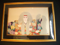 Lion of Winter 1980 Limited Edition Print by Hisashi Otsuka - 1