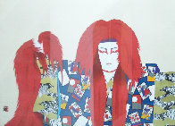Lion of Fire 1980 Limited Edition Print by Hisashi Otsuka - 2