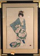 Hanayome Happiness Limited Edition Print by Hisashi Otsuka - 1