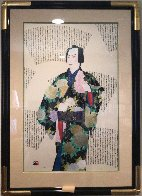 Kabuki Warrior Limited Edition Print by Hisashi Otsuka - 1