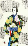 Kabuki Warrior Limited Edition Print by Hisashi Otsuka - 0