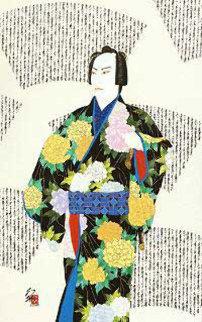 Kabuki Warrior Limited Edition Print by Hisashi Otsuka