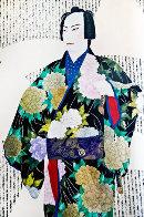 Kabuki Warrior Limited Edition Print by Hisashi Otsuka - 2
