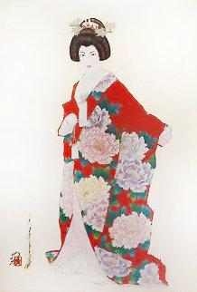 Geisha in Red Floral Kimono 1989 Limited Edition Print - Hisashi Otsuka
