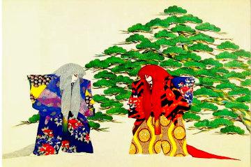 Father and Son 1985 Limited Edition Print - Hisashi Otsuka