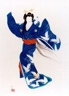Lady Of Mieko Of Summer 39x28 Super Huge Limited Edition Print by Hisashi Otsuka - 0