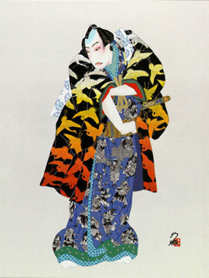 Chushingura 1989 Limited Edition Print by Hisashi Otsuka