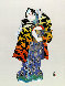 Chushingura 1989 Limited Edition Print by Hisashi Otsuka - 0