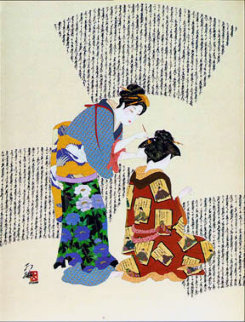 Before The Recital 1984 Limited Edition Print - Hisashi Otsuka