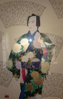 Kabuki Warrior 1984 Limited Edition Print - Hisashi Otsuka