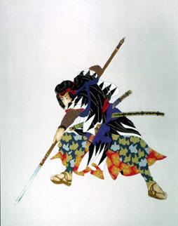 Ultimate Sacrifice  1993 Limited Edition Print by Hisashi Otsuka