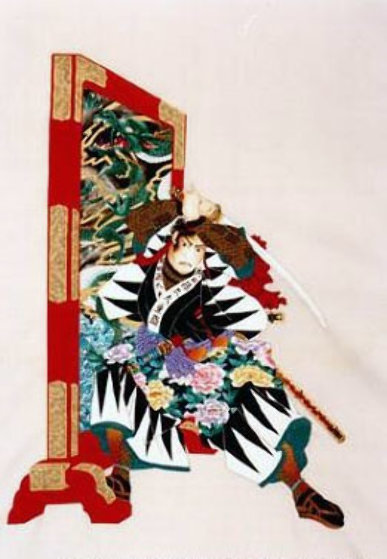 Sword of Honor 1993 Limited Edition Print by Hisashi Otsuka