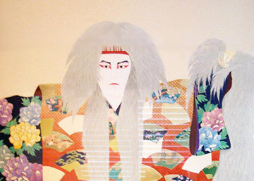 Lion of Winter Limited Edition Print by Hisashi Otsuka