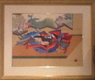 Sei Shonagan 1992 Limited Edition Print by Hisashi Otsuka - 1