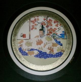 Autumn 1983 Limited Edition Print - Hisashi Otsuka