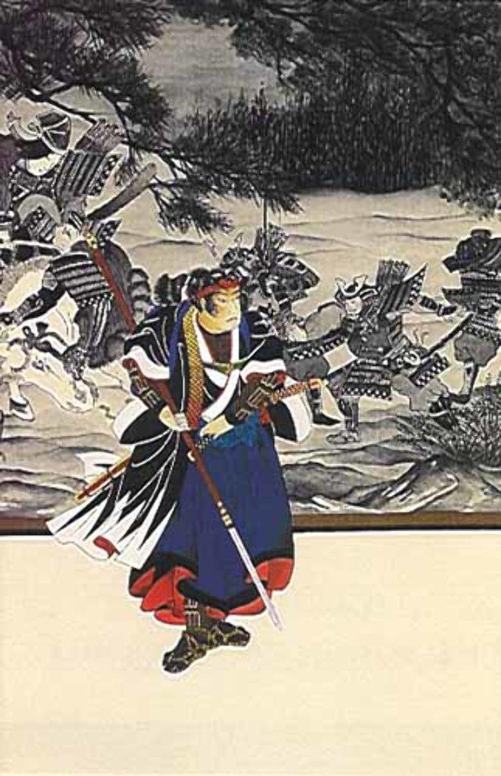 Soul of Bushido Limited Edition Print by Hisashi Otsuka