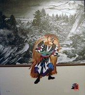 Home of Bushido Limited Edition Print by Hisashi Otsuka - 3