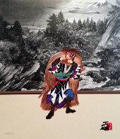 Home of Bushido Limited Edition Print by Hisashi Otsuka - 0