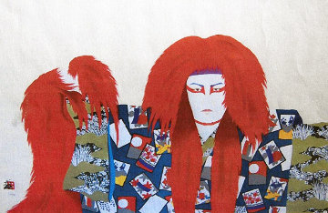Lion of Fire Limited Edition Print - Hisashi Otsuka