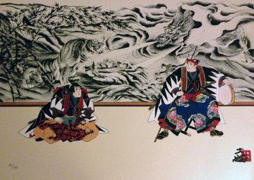 Spirit of Bushido 1994 Limited Edition Print by Hisashi Otsuka