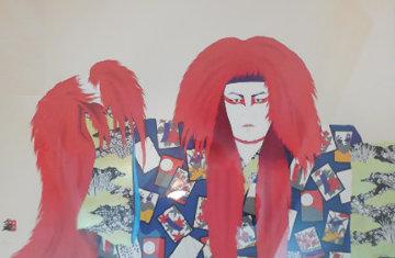 Lion of Fire 1988 Limited Edition Print - Hisashi Otsuka