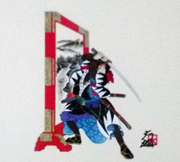 Yoko Kao Kampei From 47 Ronin 19x20 Original Painting - Hisashi Otsuka