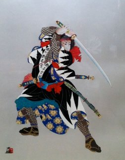 Sword of Courage 1993 Limited Edition Print by Hisashi Otsuka