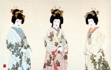 Three Eternal Brides 1993 Limited Edition Print by Hisashi Otsuka