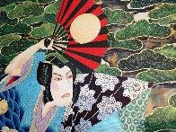 Lord Asano Limited Edition Print by Hisashi Otsuka - 2