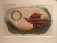 Sun Rises 1982 Limited Edition Print by Max Papart - 1