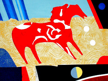 Merry Go Round 1988 Limited Edition Print - Max Papart