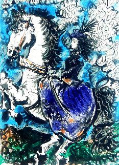 Jacqueline Comme Amazone 1959 Limited Edition Print - Pablo Picasso