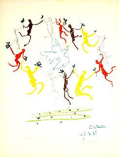 La Ronde De La Jeunesse 1961 (The Youth Circle) Limited Edition Print - Pablo Picasso