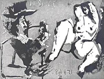 Homme à La Pipe Et à La Canne Et Jeune Femme Nue 1968 Limited Edition Print - Pablo Picasso