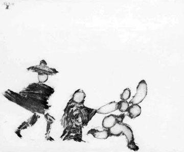 Jeune Fille Fuyant, Avec La Celestine Et Un Jeune Homme 1968 Limited Edition Print - Pablo Picasso