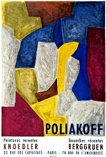 Peintures Recentes Poster 1975 Limited Edition Print - Serge Poliakoff