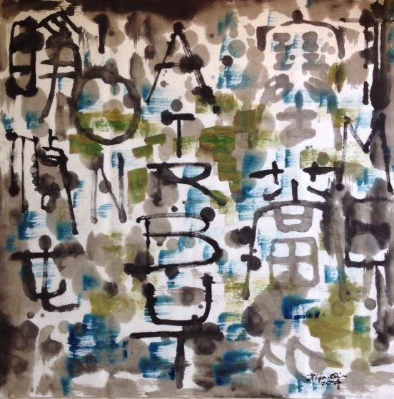 Literacy Diverse 2014 27x27 Original Painting by Zifen Qian