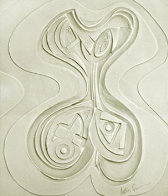 Odalisque Sculpture Cast Paper 1987 Limited Edition Print by Anthony Quinn - 0