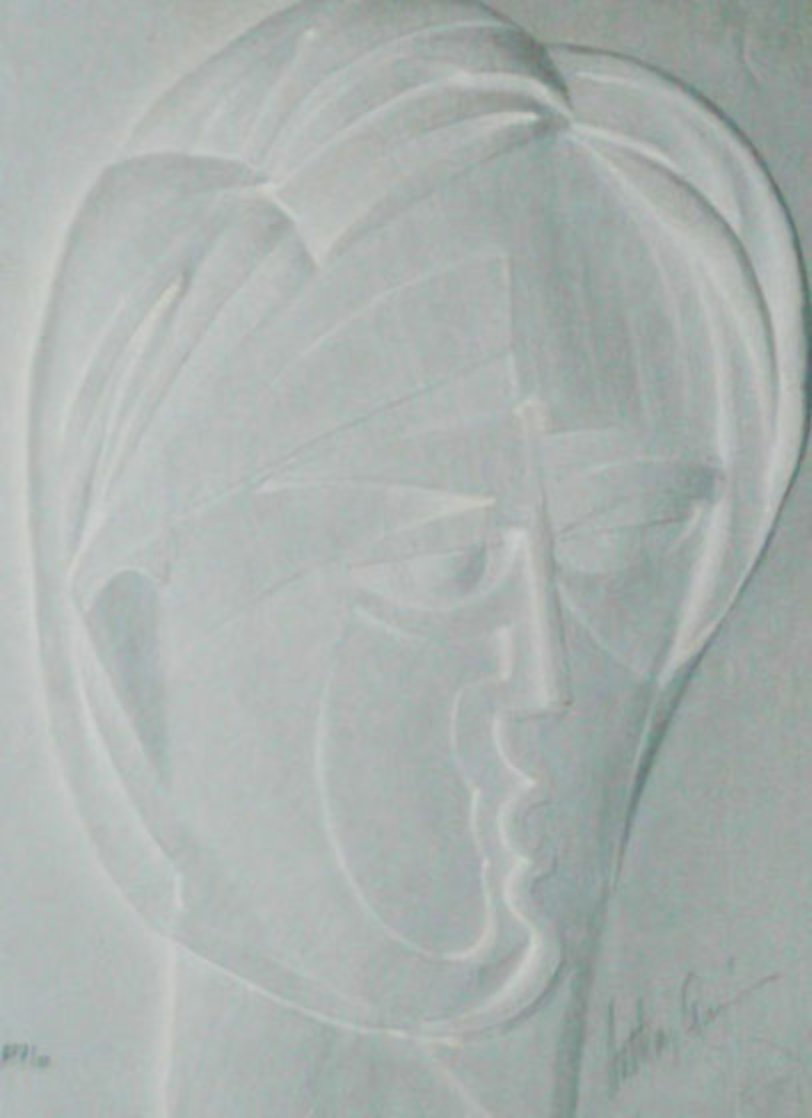 Beluchi Woman Cast Paper Sculpture 1984 Limited Edition Print by Anthony Quinn