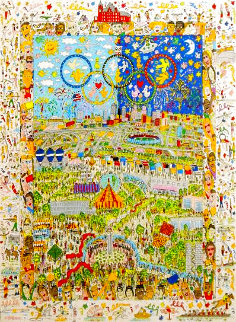 Village For the World 1996 3-D Limited Edition Print - James Rizzi