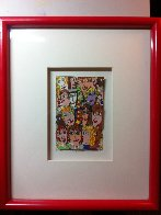 Partytime AP 1984 Limited Edition Print by James Rizzi - 1