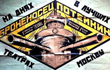 Battleship Potemkin 1925 Limited Edition Print - Alexander Rodchenko