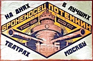 Battleship Potemkin Poster 1930 Limited Edition Print - Alexander Rodchenko