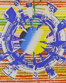 America, The Third Century Portfolio: Miles  1975 Limited Edition Print by James Rosenquist