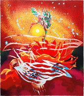 Bird of Paradise Approaches the Hot Water Planet, From Welcome to the Water Planet PP 1989 Limited Edition Print by James Rosenquist - 0